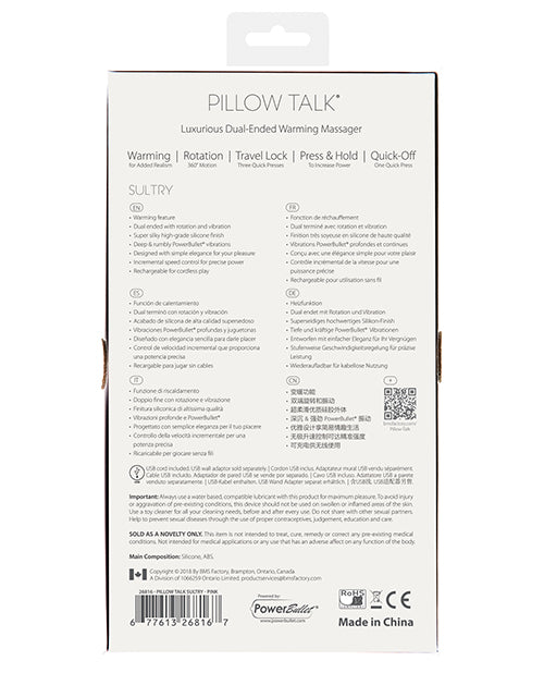 Pillow Talk Sultry Rotating Wand - Casual Toys