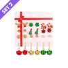 Twelve Days Of Christmas Holiday Earring Sets - Three different sets of fun, holiday-themed earrings in an assortment of designs and colours.