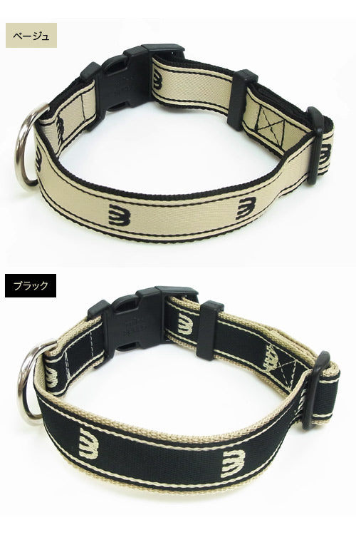 Logo collar (thick)