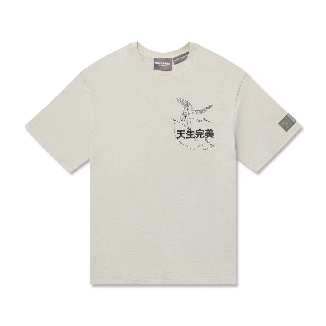 MOCA Workshop x PRIVATE POLICY Collaboration Crane T-Shirt