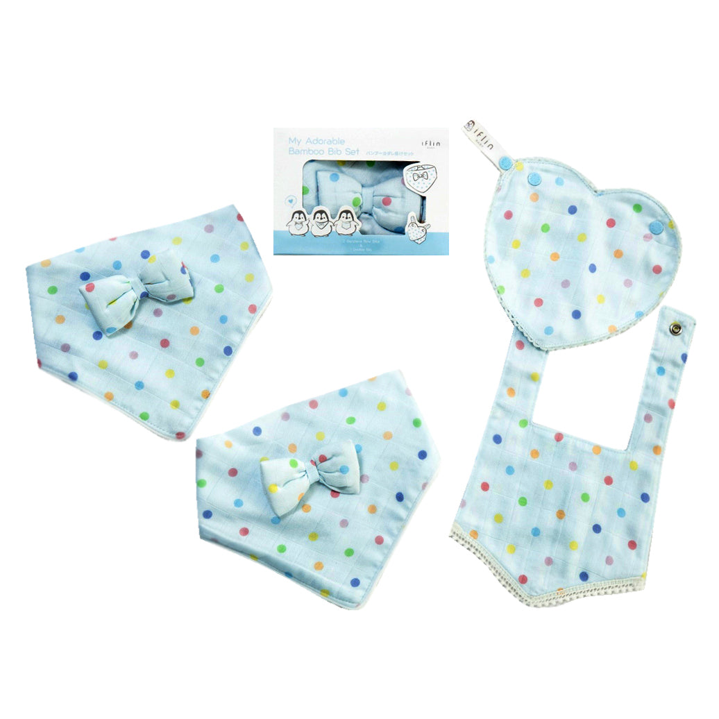 Iflin My Adorable Bamboo Bib Set