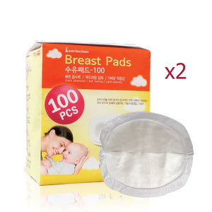 Perfection Disposable Breast Pads