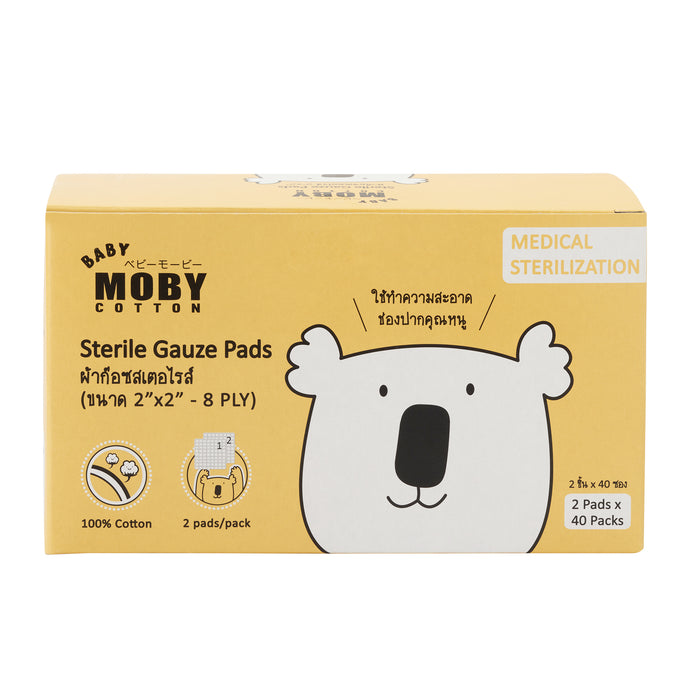 Baby Moby Sterile Gauze Pads