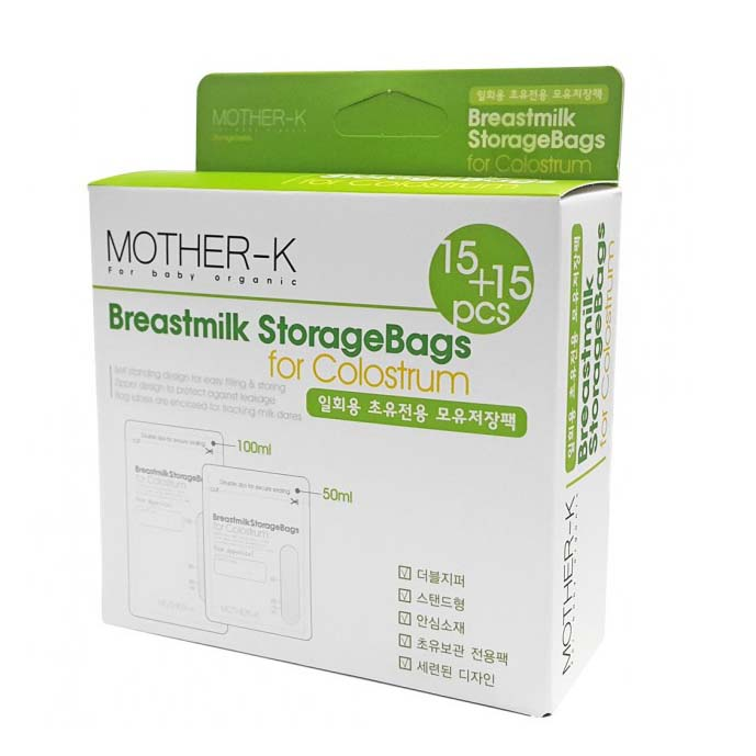 Mother-K Breastmilk Bag Colostrum 50ml and 100ml