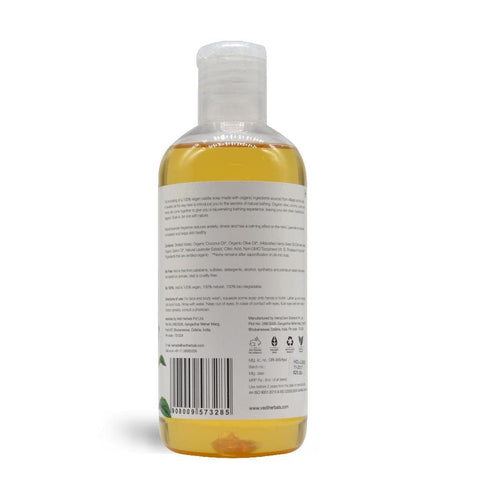 LAVENDER LIQUID CASTILE SOAP(300ml)