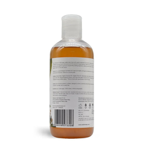 PEPPERMINT LIQUID CASTILE SOAP(300ml)