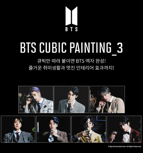 I LOVE PAINTING BTS Official Merchandise Cubic Painting/_V