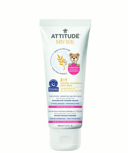 Attitude Sensitive Skin Care Natural Shampoo & Body Wash, Fragrance Free, 6.7 Oz