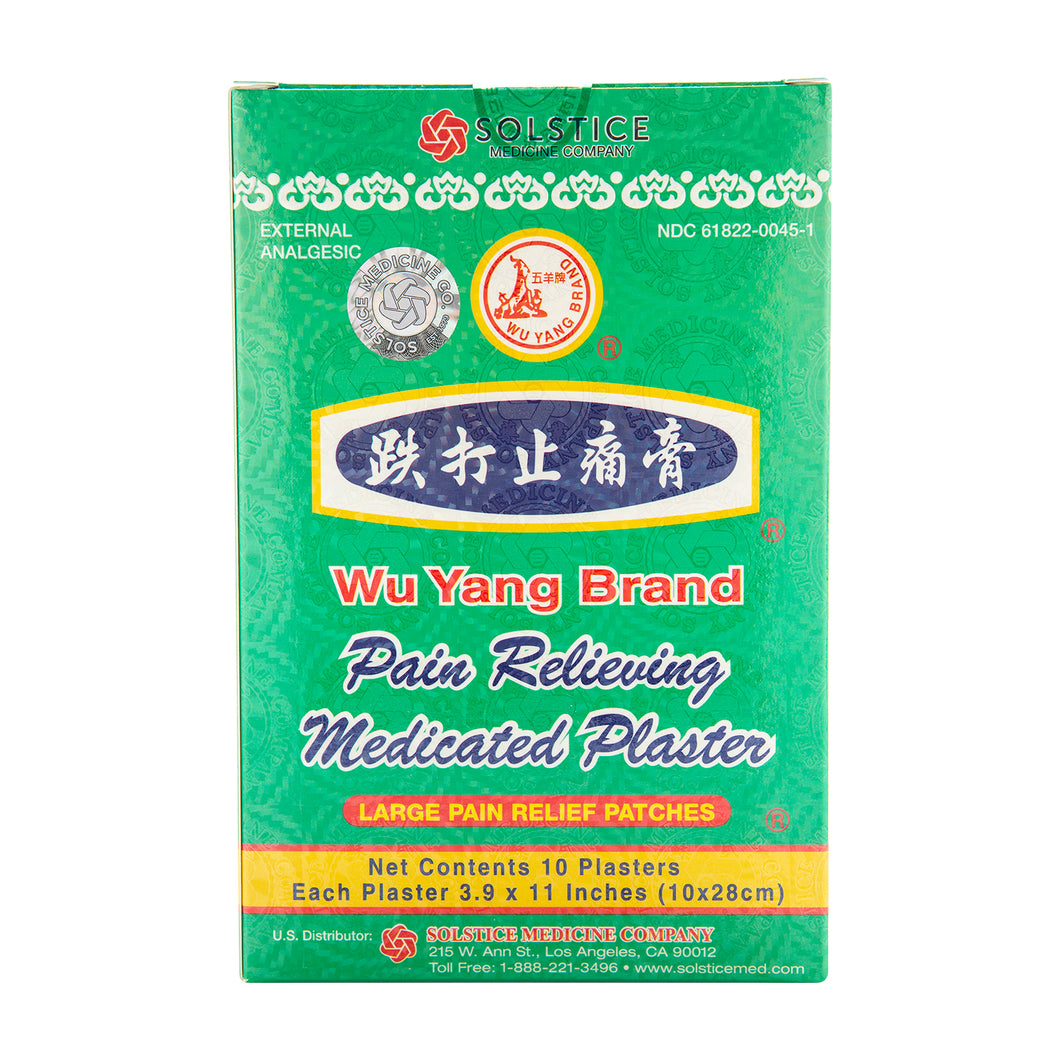 Wu Yang Pain Relief Herbal Patch 10 CT