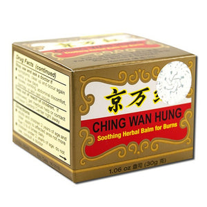 Solstice medicine company Ching Wan Hung Soothing Herbal Balm for Burns, 1.06 oz