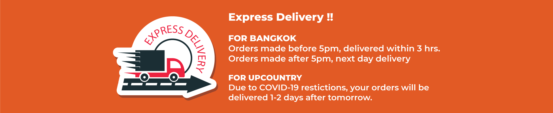 Express delivery new