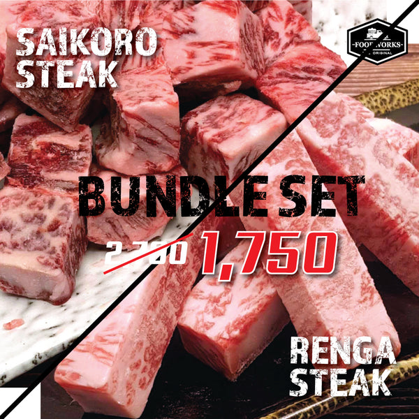 Wagyu A4 Cube and Stick Bundle Set - The Foodworks