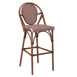 Beige and Burgundy Aluminum and Cane Bamboo French Restaurant Bar Stool