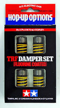 Load image into Gallery viewer, Tamiya 53571 TRF Damper Fluorine coated