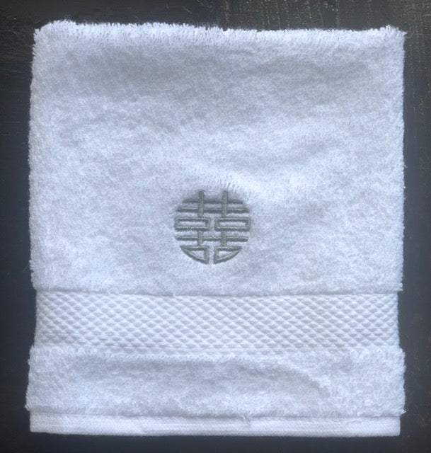 White Face Towel with Grey Double-Happiness