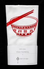 Load image into Gallery viewer, Tea towel with Red Rice Bowl