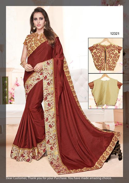 Designer Two Tone Brown Silk Border Saree with Blouse and Jacket MM12321