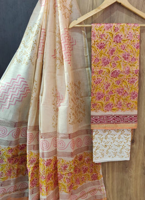 Exclusive Yellow Chanderi Silk Salwar Kameez Dress Material AACH07
