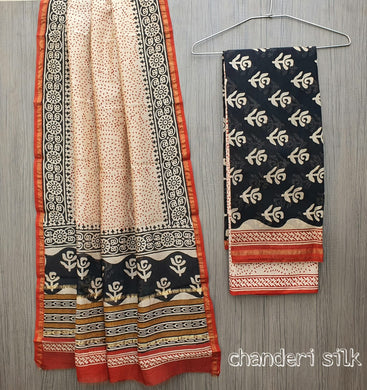 Exclusive Black Beige Chanderi Silk Salwar Kameez Dress Material AACH11