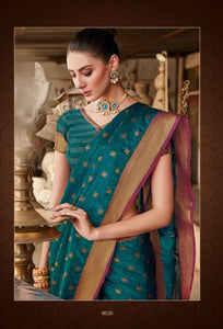 Designer Turquoise Dupion Silk Weaven Saree GEM4026 - Ethnic's By Anvi Creations