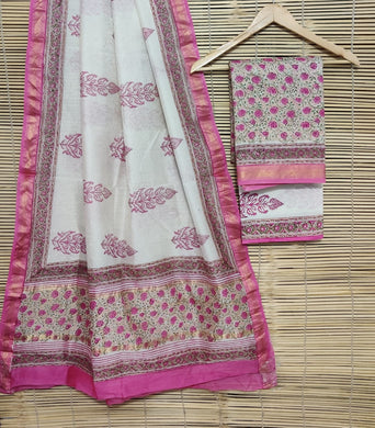 Exclusive Pink Maheshwari Silk Salwar Kameez Dress Material MB14