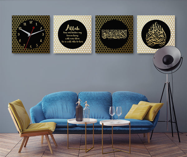 Note from Allah that He Understands you Wall Art Clock (Z4660)