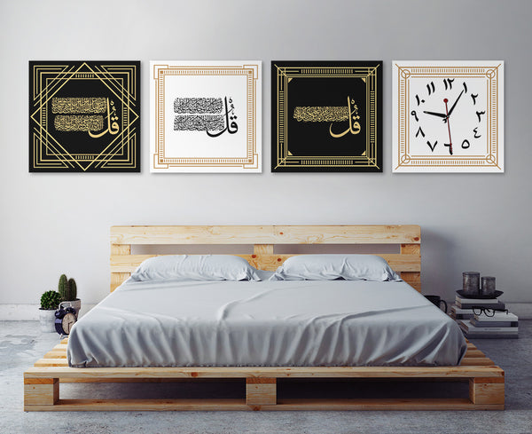 3 Qul Islamic Wall Art Clock (Z4672)