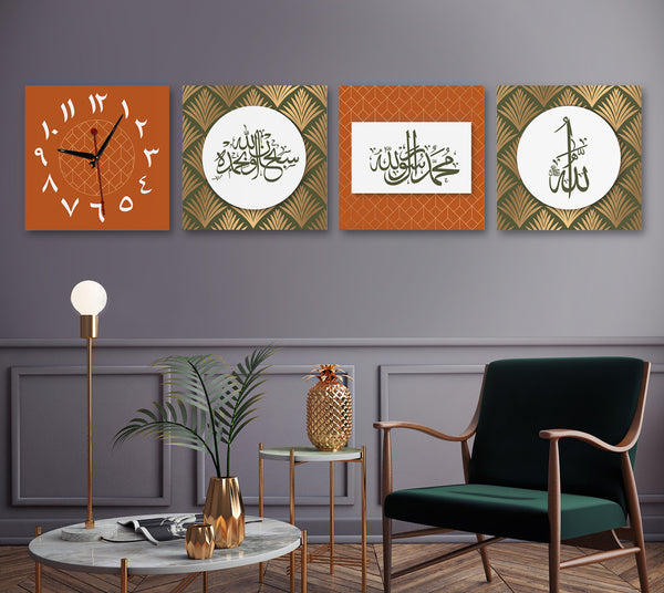 Zikirullah Islamic Wall Art Clock (Z4712)