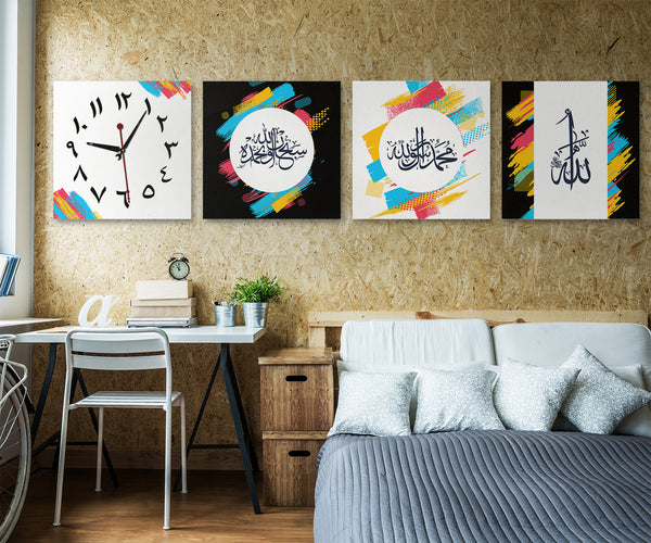 Zikir Islamic Wall Art Clock (Z4722)