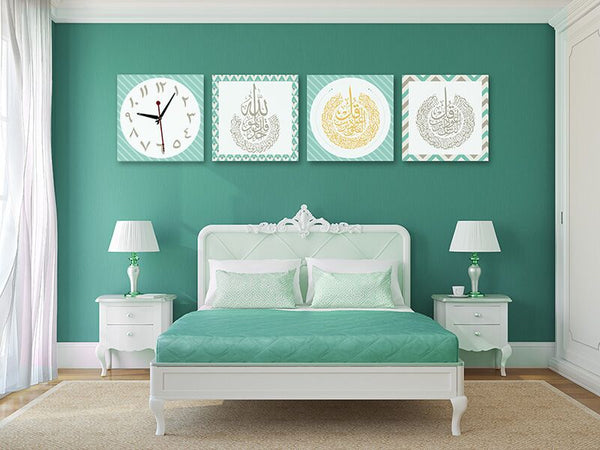 (Z4613) 3 QUL Islamic Wall Art Clock - HourStyle