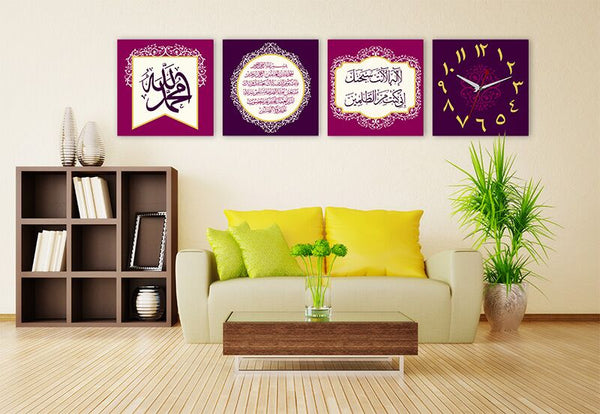 Z4625 Islamic theme wall clock - HourStyle