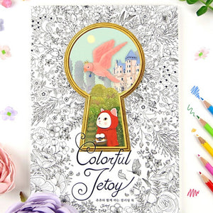 Colorful Jetoy Cat  Coloring Books For Adults Relieve Stress Graffiti Painting Drawing Secret Garden art coloring books