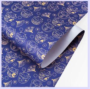 50x70cm Gift Wrapping Paper Roll for Wedding, Kids Birthday, Holiday, Baby Shower Gift Wrap Paper