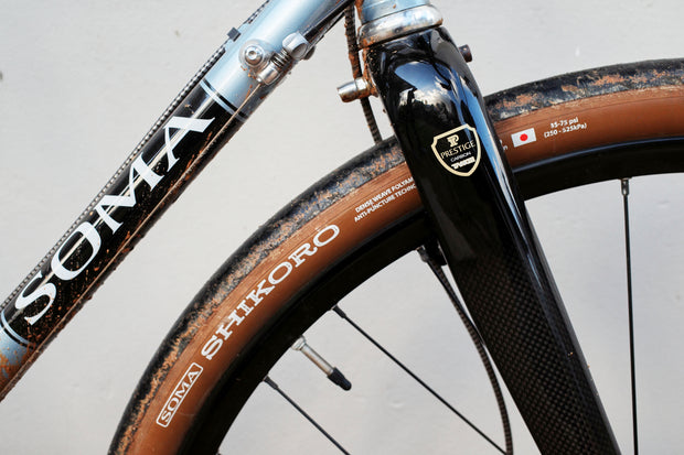 All-Road/Gravel Carbon Disc Fork