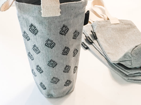 Recycled Canvas Bottle Bag for Block Printing, Embroidery, Reusable Gift Bags