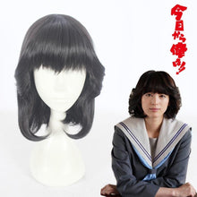 Load image into Gallery viewer, Kyou Kara Ore Wa-Akasaka Riko-cosplay wig-Animee Cosplay