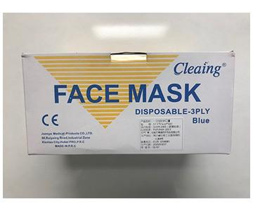 Disposable 3 Ply Earloop Blue Face Mask