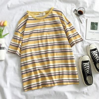 Lara Striped Tee - Mustard