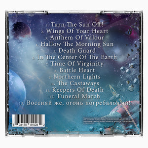 Turn the Sun Off! - CD (signed) + Digital Album