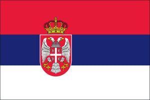 Serbia Currency
