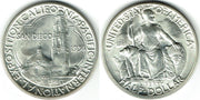 1935-1936 San Diego-Pacific Expo Commemorative Half Dollar