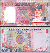 "2005 Oman 1 Rial ""Sultan & Ship"" World Currency , Uncirculated"