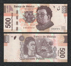 "2010-14 Mexico  500 Pesos  ""Artists Diego Rivera & Frida Kahlo"" Size: Standard ~ World Currency"