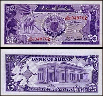 "1987 Sudan 25 Piastres ""Camels"" World Currency, Uncirculated"