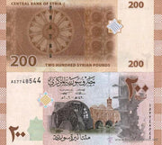 "2010 Syria 200 Pounds ""Giant wooden water-wheels"" World Currency, Uncirculated"