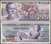 "1974-81 Mexico 100 Pesos ""Martyrs & Mayan artifacts""  World Currency, Almost Uncirculated"