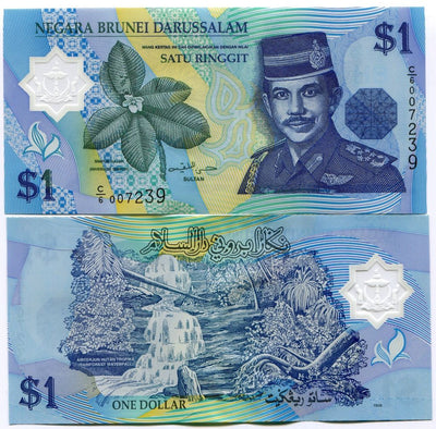 "1996 Brunei 1 Dollar - Polymer ""Jungle waterfall /Satu Ringgit"" World Currency, Uncirculated"