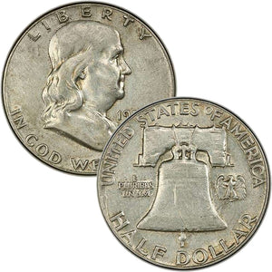 1951-S Franklin Half Dollar