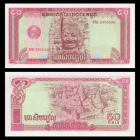 "1979 Cambodia 50 Riels ""Angkor Wat temple complex, Stone faces"" World Currency, Uncirculated"