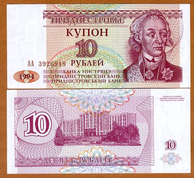 "1994 Transnistria 10 Rubles ""Russian Gen. Alexander Suvorov/ Parliament"" World Currency, Uncirculated"